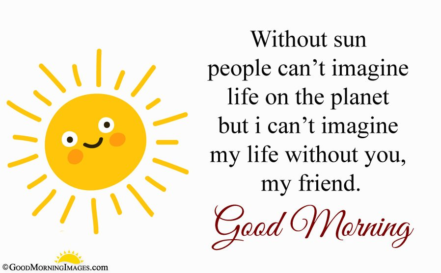 Cute Good Morning Greeting Wishes Image For Friend