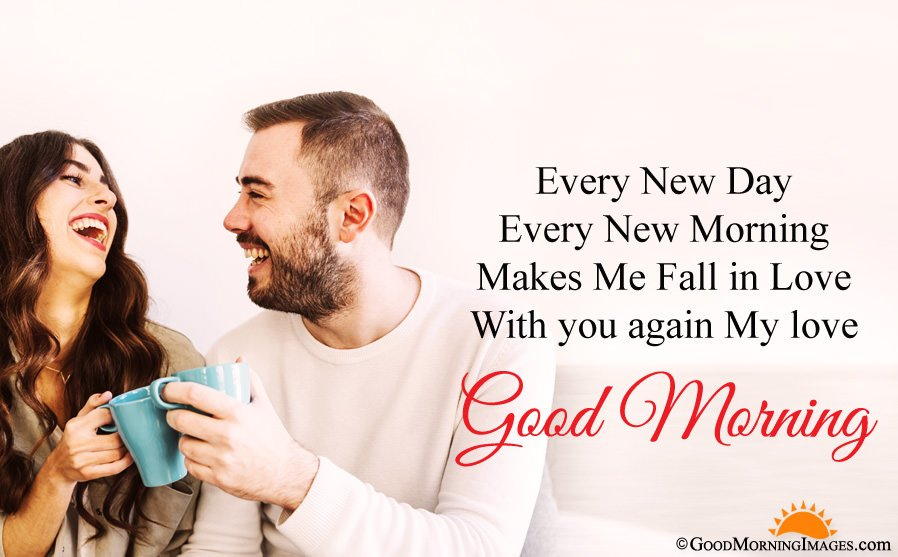 Good Morning Wishes For Boyfriend, Beautiful GM Love