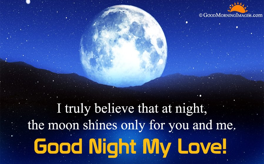 Good Night My Love Quote Sms With Full Moon Wallpaper
