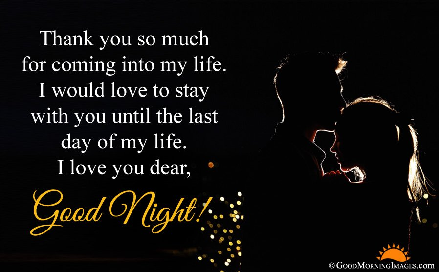 Good Night Thank You Message For Girlfriend Boyfriend With Full HD Picture