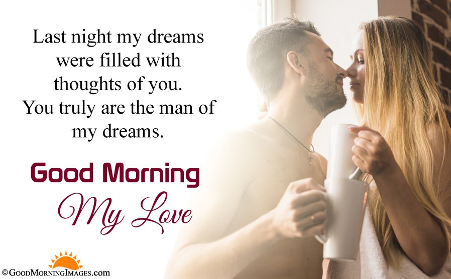 Romantic Good Morning Message For Boyfriend With Full HD Picture