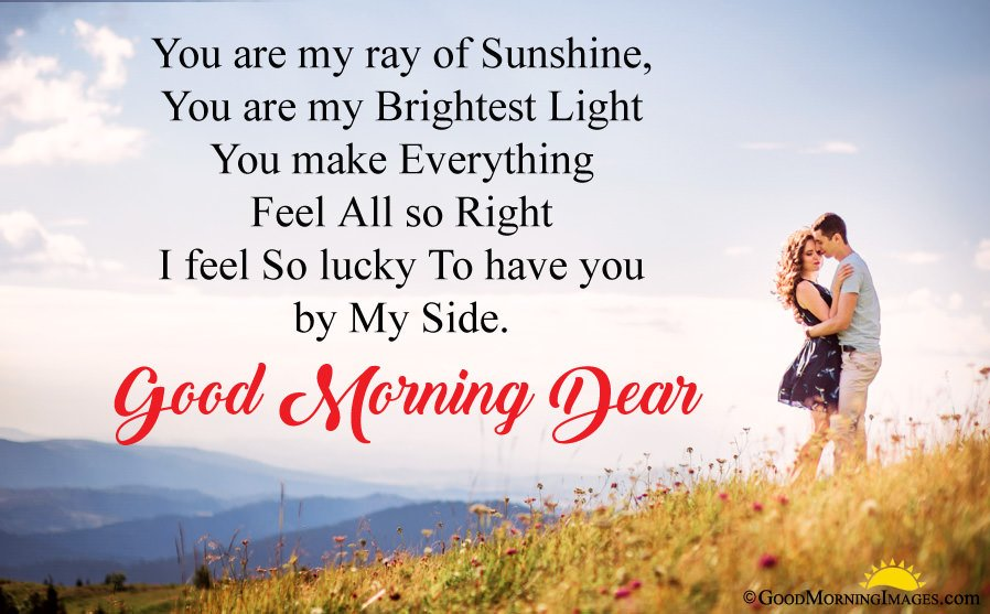 Very Romantic Good Morning Message For Gf With Couple HD Image