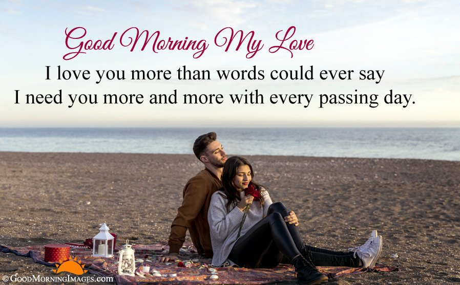 Best Good Morning I Love You Wishes With HD Wallpaper