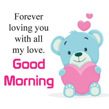 Cute Good Morning Love Image With Wishes