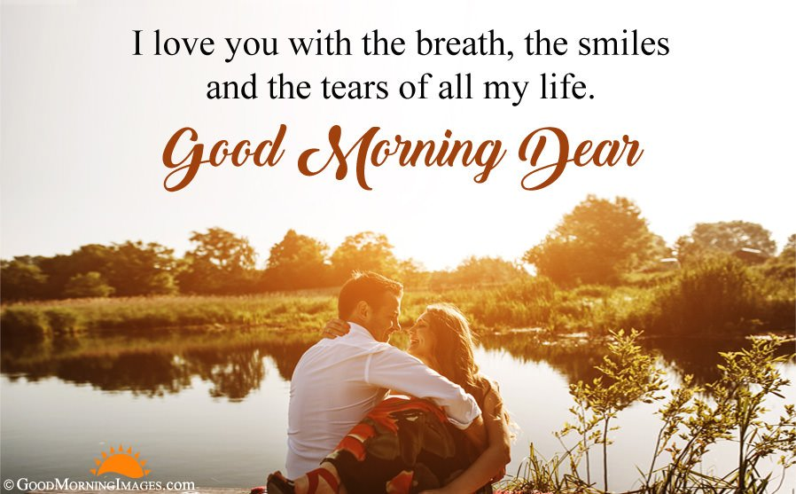 Romantic Good Morning I Love You Quotes with HD Images for Couple