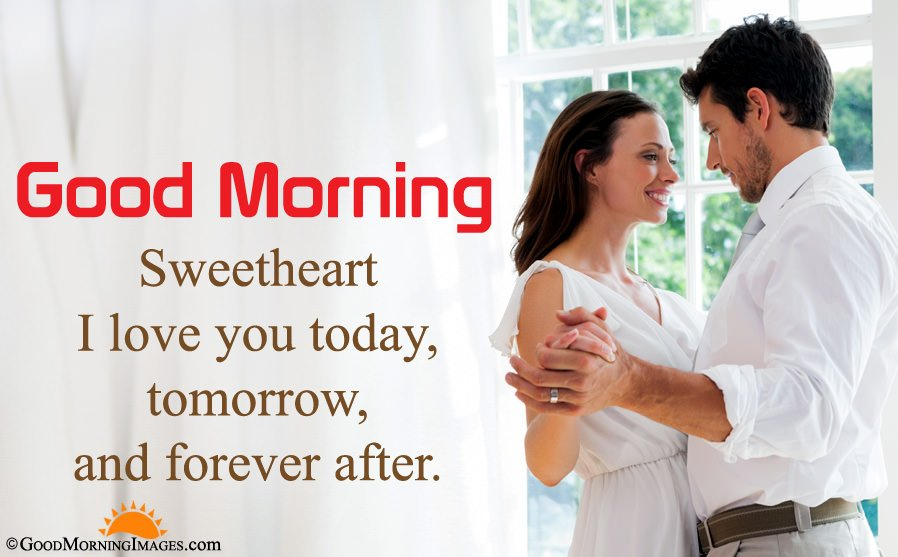 Good Morning I Love You Sms Wishes With HD Wallpaper
