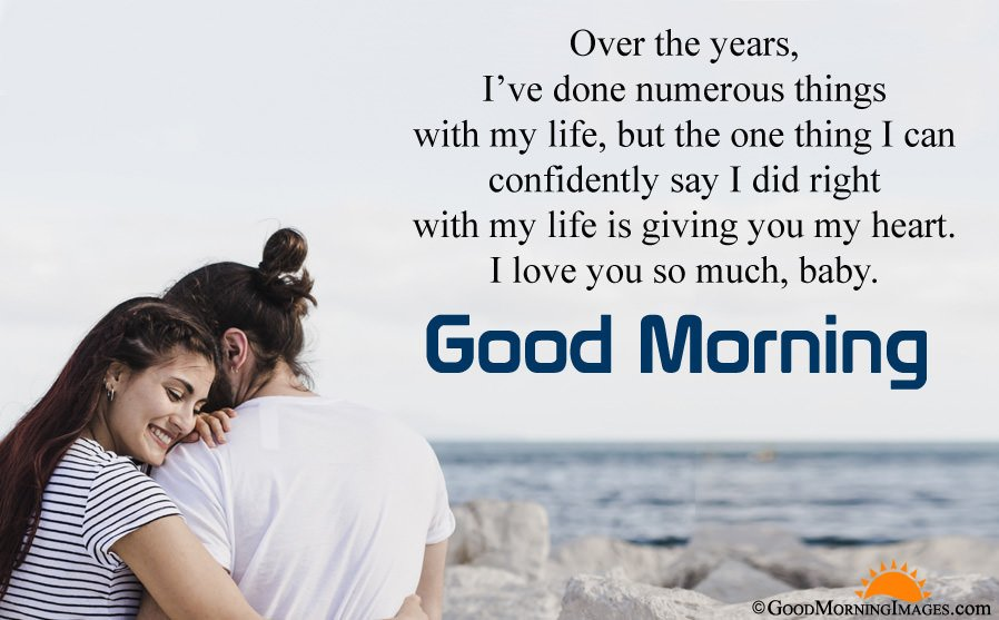 Good Morning I Love You Wishes Message With HD Wallpaper