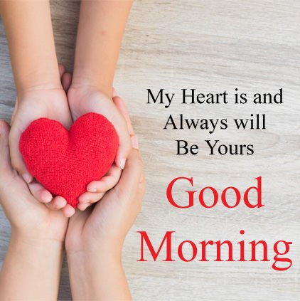 Good Morning Love Dp Image With Text