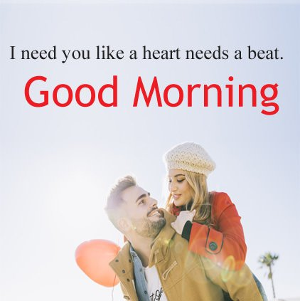 Good Morning Love Image With Wishes