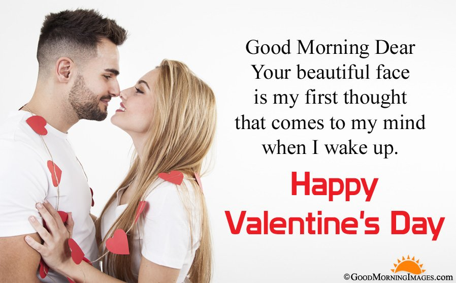 Good Morning Valentine Day Love Sms Message With Full HD Wallpaper