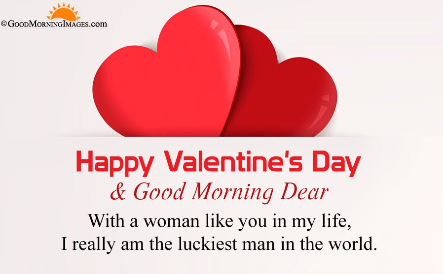 Good Morning Valentine Day Wishes For Husband Wife With Full HD Heart Image