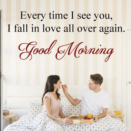 HD Good Morning Couple Love Image DP For FB Whatsapp
