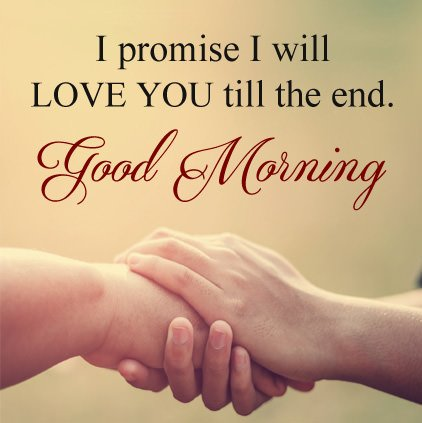 Holding Hands Good Morning Love Image Pictures