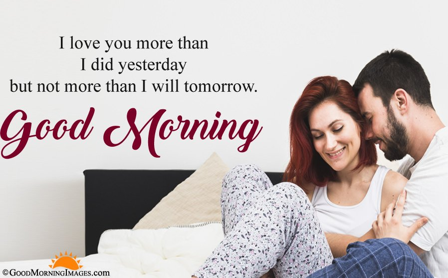 I Love You Good Morning Wishes For Gf Bf With HD Image