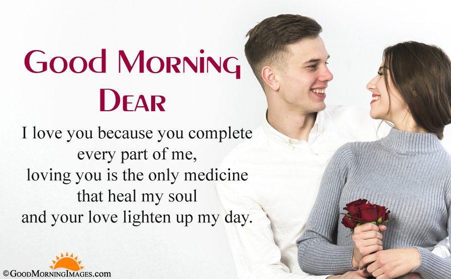I Love You Good Morning Wishes For Girlfriend Boyfriend With HD Wallpaper