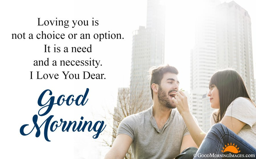 I Love You Good Morning Wishes With HD Picture