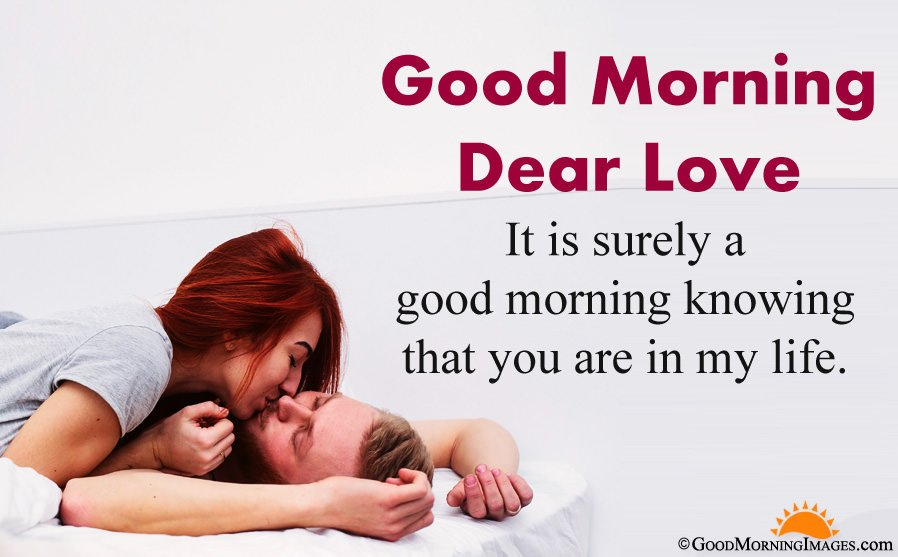 Latest Good Morning Full HD Love wallpaper With Romantic Message