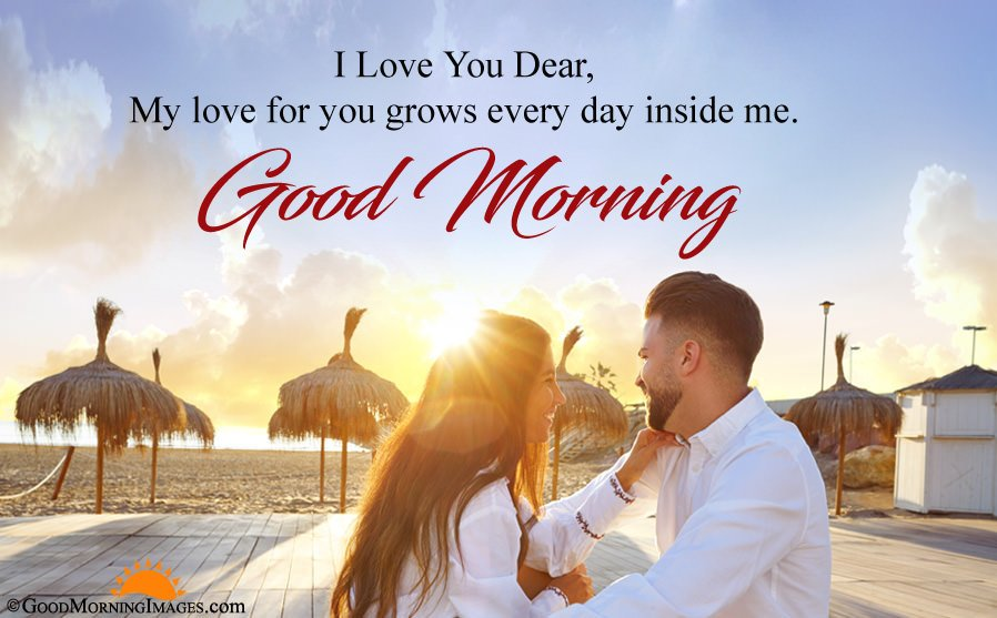 Latest Good Morning I Love You Wishes For Couple With HD Wallpaper