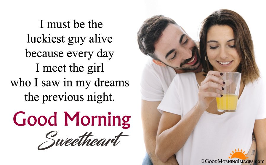 Latest Good Morning Sweet Love Message With Full HD Wallpaper