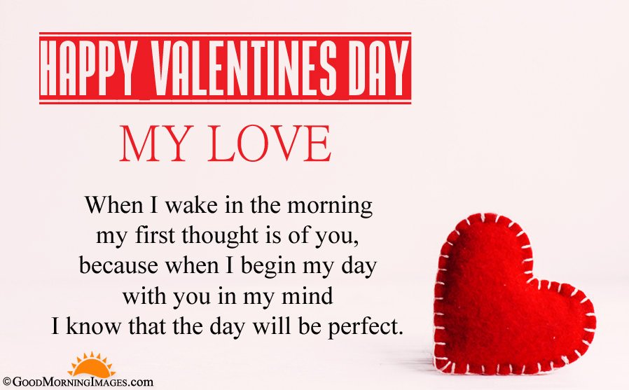 Latest Valentine Day Good Morning Wishes With Full HD Heart Image
