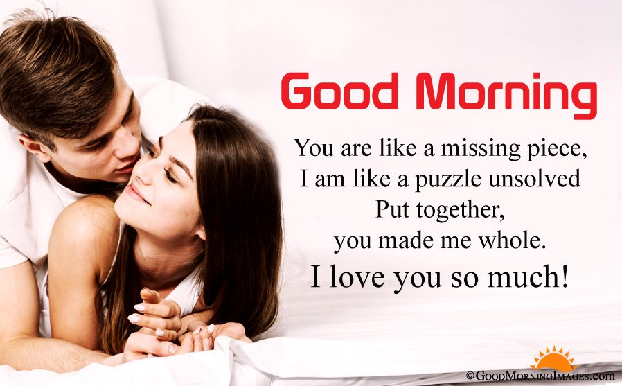 Morning Couple Love Image With Good Morning I Love You Message