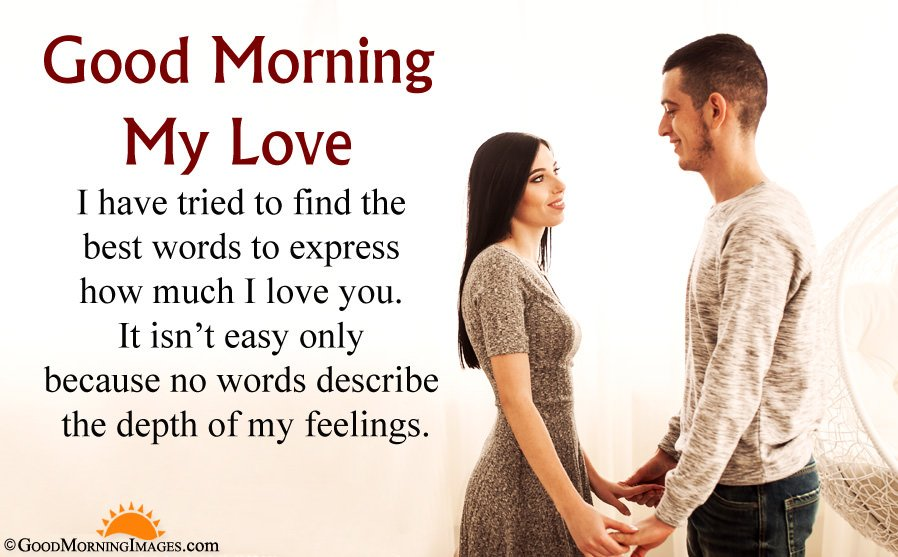 Romantic Good Morning I Love You Wishes With HD Couple Wallpaper