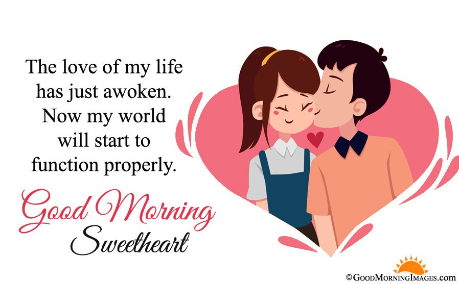 Romantic Good Morning Love Picture With Love Message
