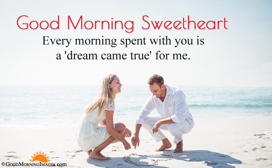 Romantic Good Morning Love Wishes With HD Wallpaper