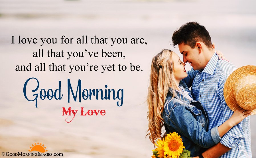 Touching I Love You Good Morning Wishes With HD Wallpaper