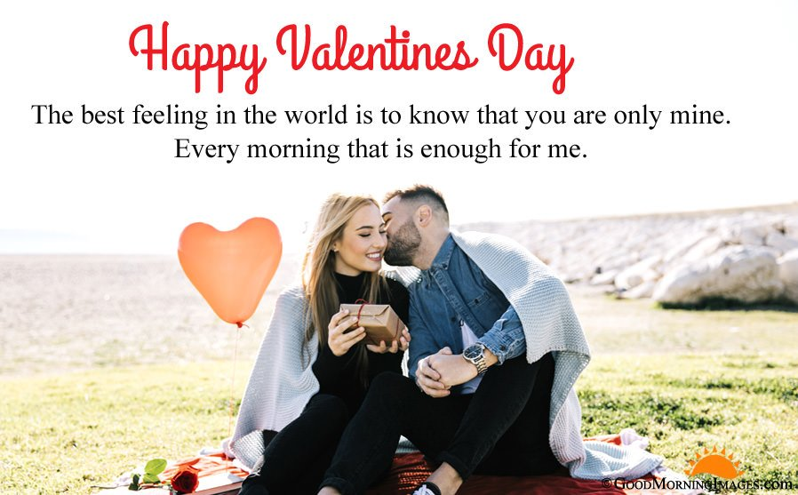 Valentine Day Morning Wishes With Full HD Love Wallpaper